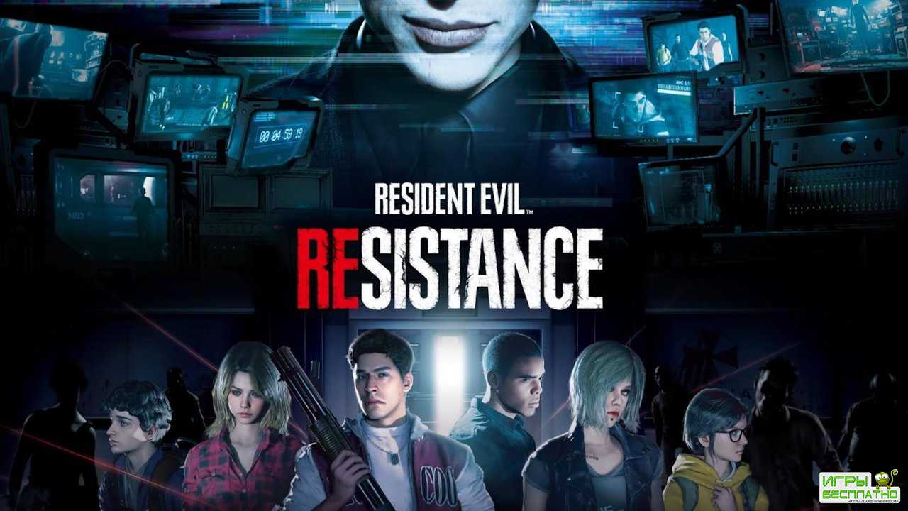 Разработчики RE: Resistance вычеркнули игру из канона
