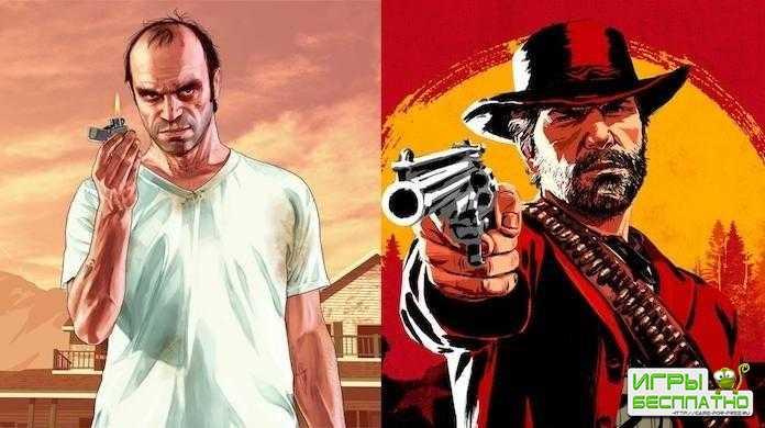 Take-Two хвастается продажами Grand Theft Auto V и Red Dead Redemption 2 и  ...