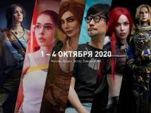 Объявлены даты проведения «ИгроМира 2020»