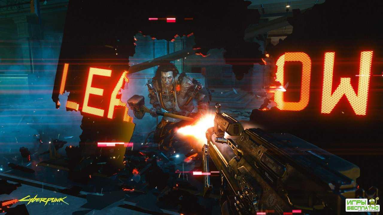 Для Cyberpunk 2077 подготовили 75 «уличных историй»