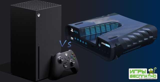 PlayStation 5 может стоить дешевле, чем Xbox Series X