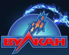 Классные игровые автоматы в онлайн клубе kingvulcan.com