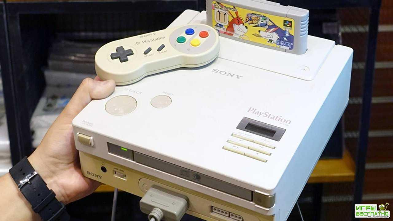 На аукцион выставили единственную в мире Nintendo PlayStation