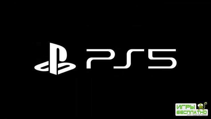 Японский аналитик: к марту 2021 года Sony отгрузит 6 миллионов PS5