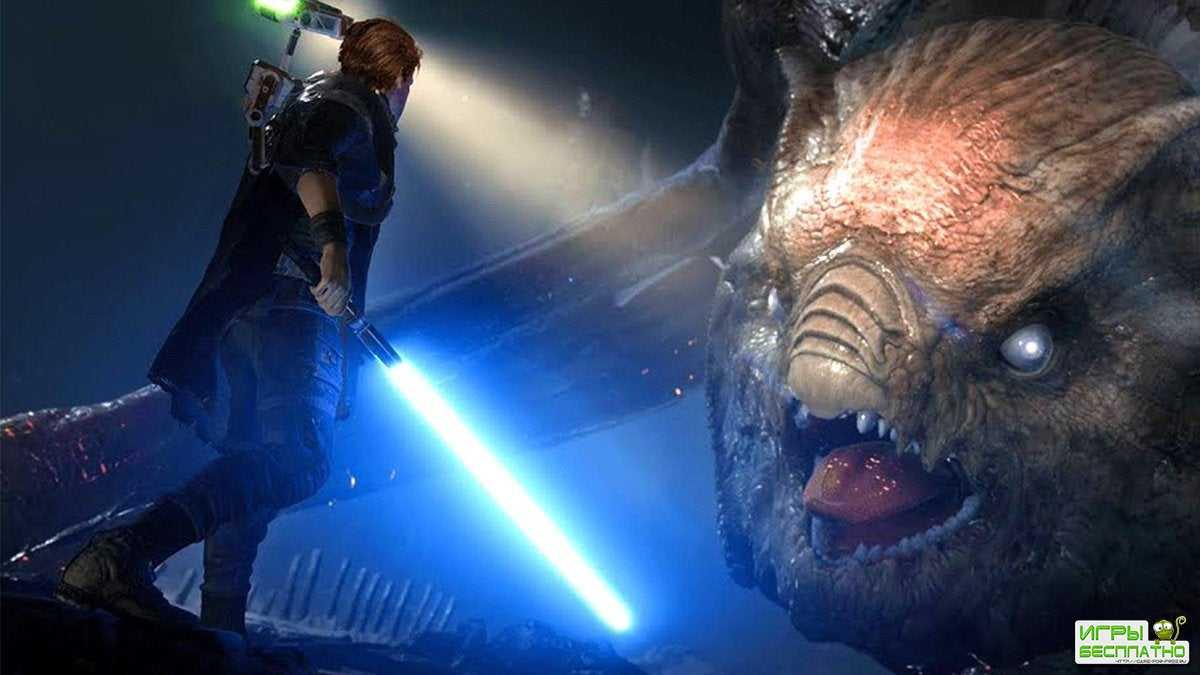 Star Wars Jedi: Fallen Order могли перенести