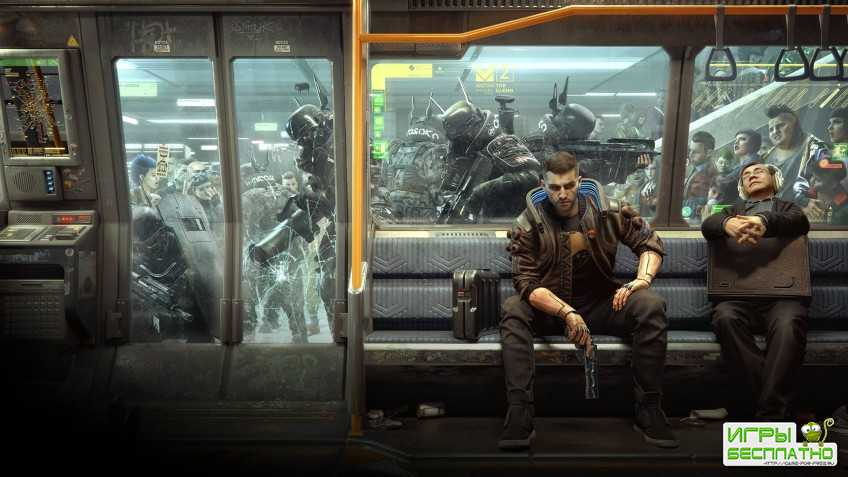 Cyberpunk 2077 теряет ожидаемые продажи
