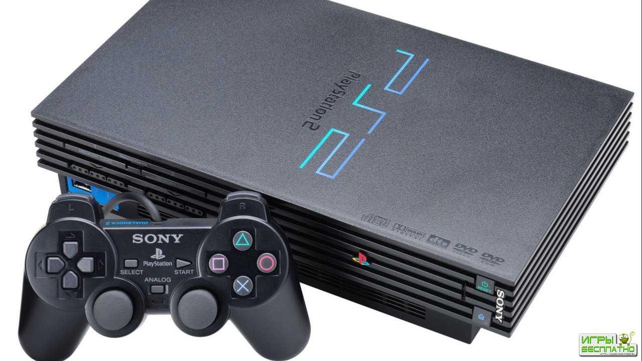 PlayStation 2 исполнилось 20 лет