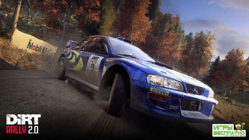 Codemasters готовит полное издание DiRT Rally 2.0 в версии Game of the Year