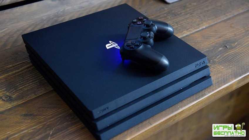 PlayStation 5 будет поддерживать игры с PlayStation 4