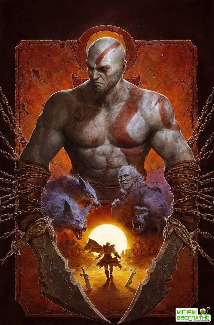 Свежий комикс по God of War расскажет о жизни Кратоса после финала God of W ...