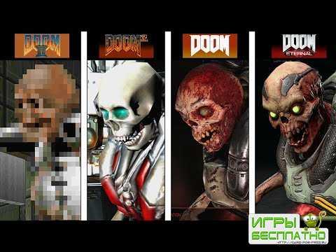 На видео показали эволюцию демонов в играх Doom за 27 лет