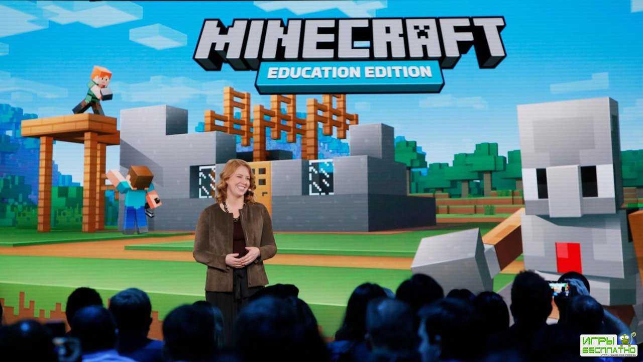 В Minecraft сделали бесплатным весь контент для учебы