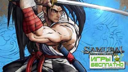 Согэцу Кадзама появится в Samurai Shodown уже 2 апреля