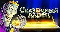 Крутые игры на зеркале Эльдорадо казино