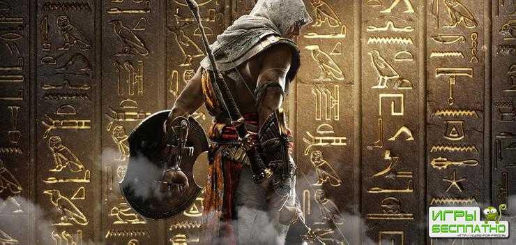 Актер, подаривший голос Байеку из Assassin's Creed Origins, создает новую студию