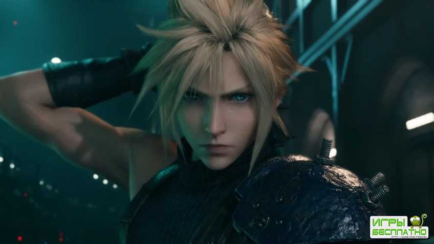 Ремейк Final Fantasy VII заранее отгрузили в магазины Европы и Австралии