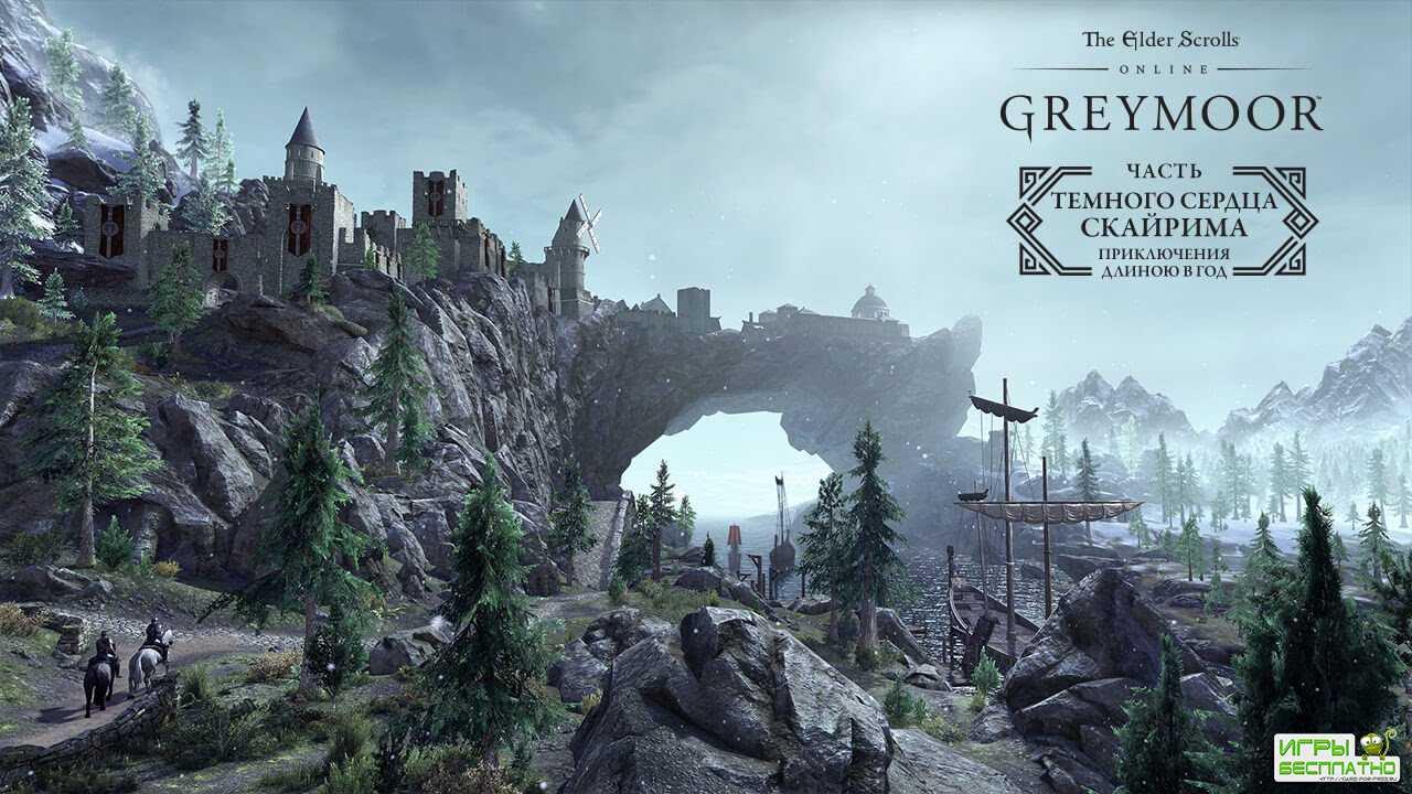 Возвращение в Скайрим – в новом трейлере The Elder Scrolls Online: Greymoor показали эффектные локации и опасных монстров