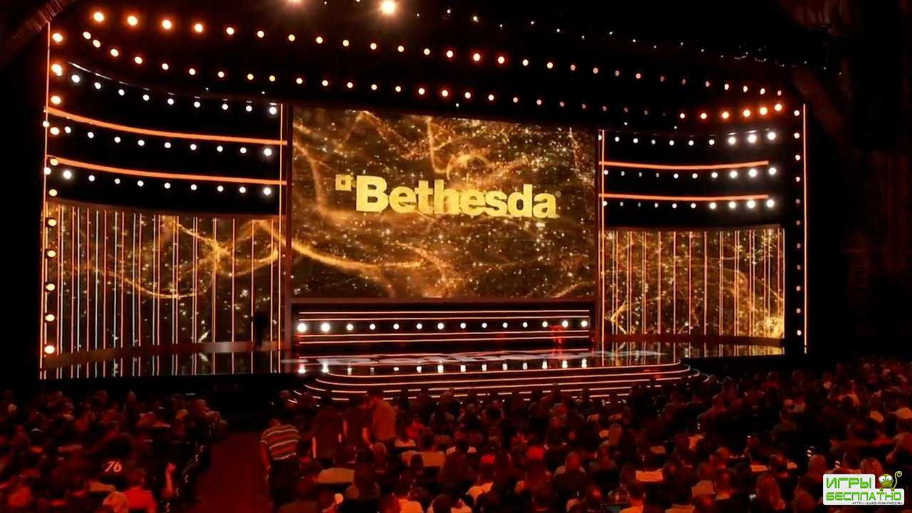 Bethesda отказалась проводить онлайн-презентацию вместо конференции E3