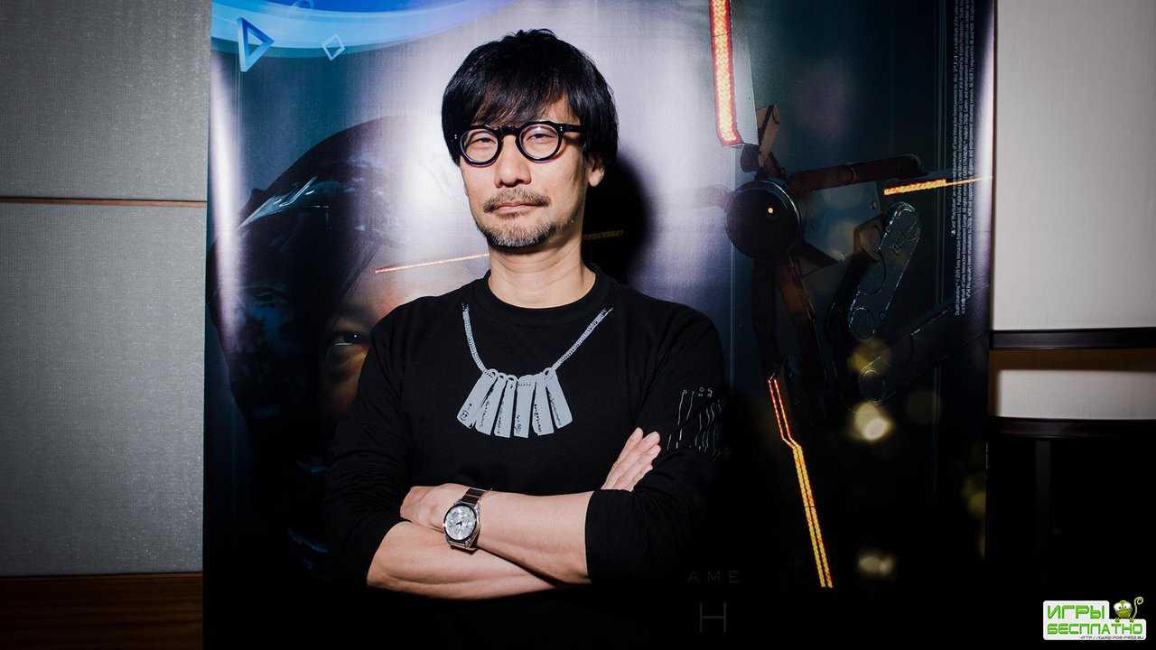 «Вы наложите в штаны»: Хидео Кодзима рассказал о планах на будущее Редакция
