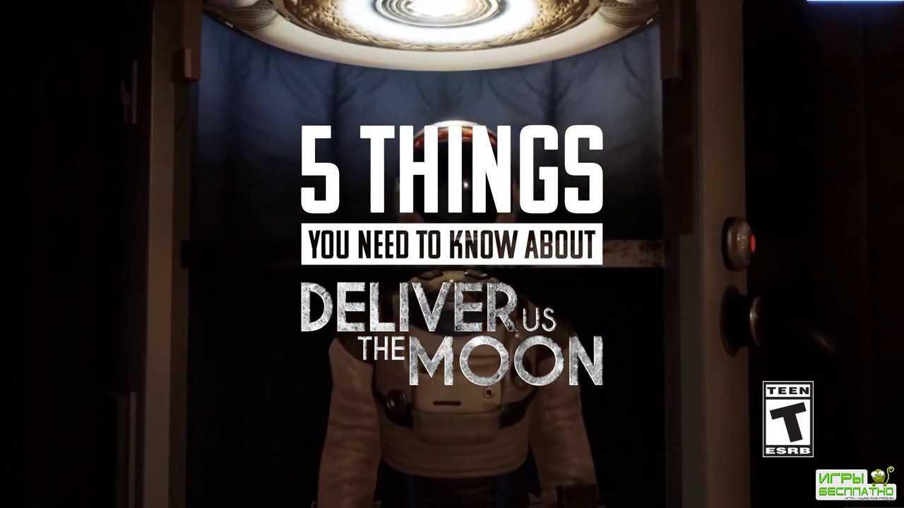 Реалистичный космический триллер Deliver Us The Moon выходит на консолях в  ...