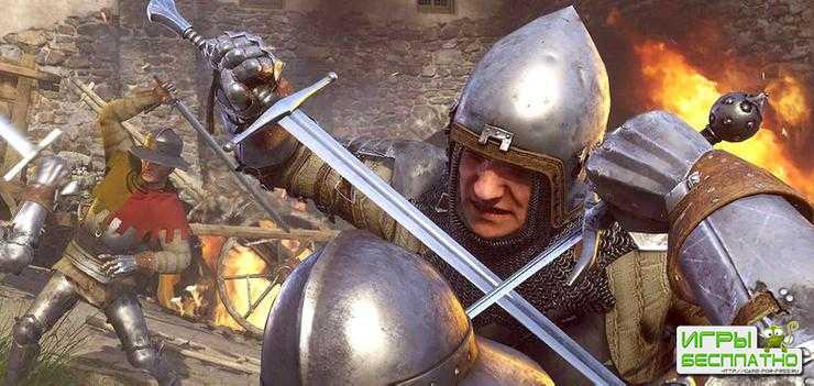 Ждём Kingdom Come: Deliverance 2? Разработчики проводят сессии захвата движений