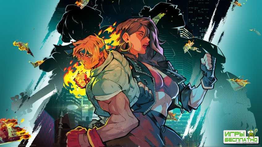 Streets of Rage 4 выйдет 23 апреля и будет содержать контент из классики