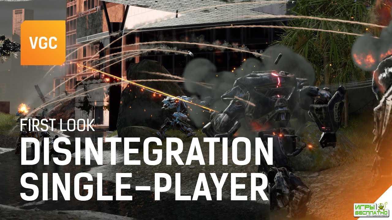 Тактика и шутер – опубликована новая демонстрация кампании Disintegration от создателя Halo