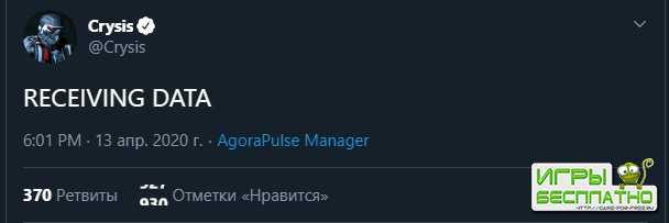 Разработчики Crysis тизерят
