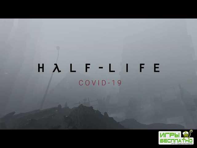 Художник показал, как Half-Life: Alyx выглядела бы в России