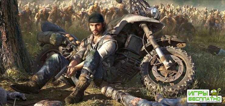 Sony Bend ищет разработчиков. Авторы Days Gone трудятся над проектом с «кин ...