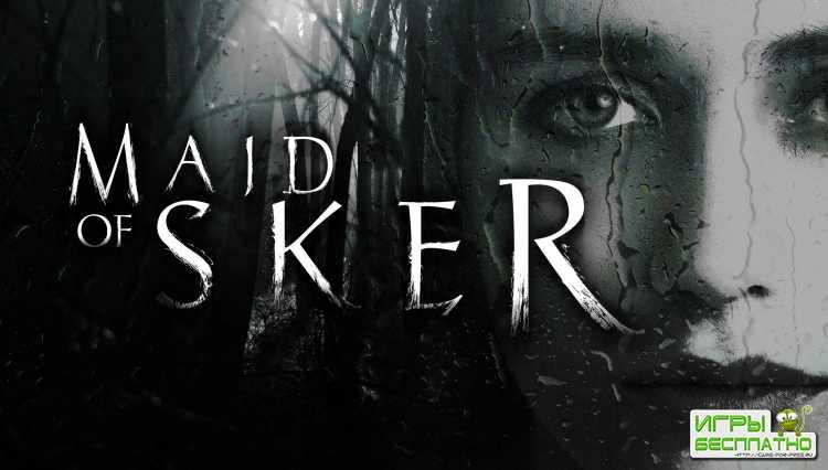 Трейлер хоррора Maid of Sker