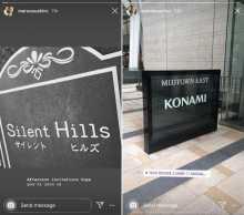 Известный художник тизерит проект серии Silent Hill
