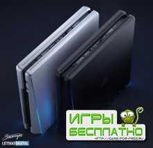 Так может выглядеть PlayStation 5