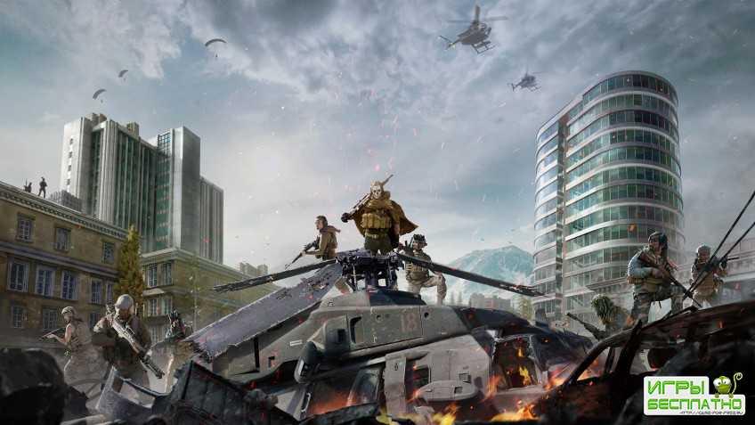 Call of Duty: Warzone станет «связующим звеном» для разных вселенных франши ...