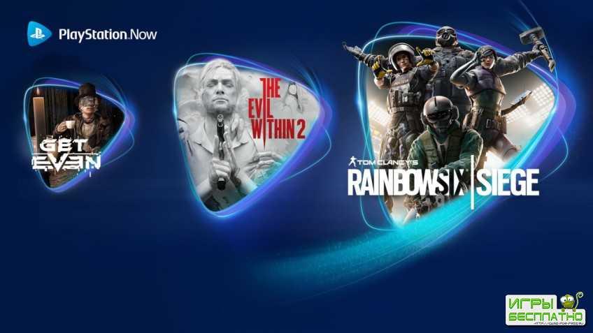 Sony объявила майские новинки библиотеки PS Now