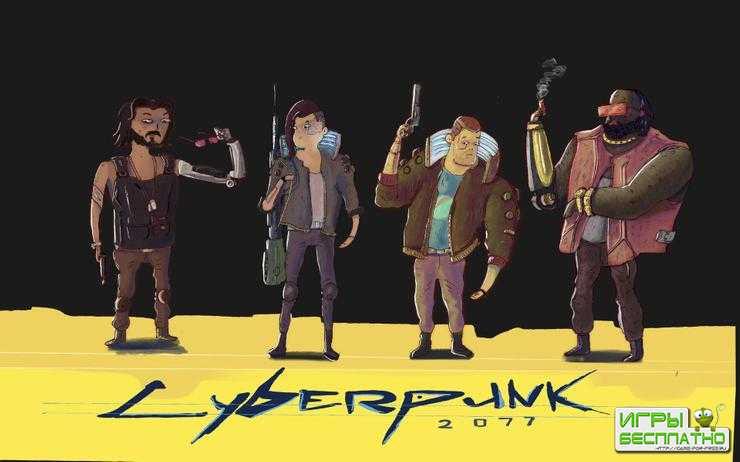 Cyberpunk 2077 сделали милотой