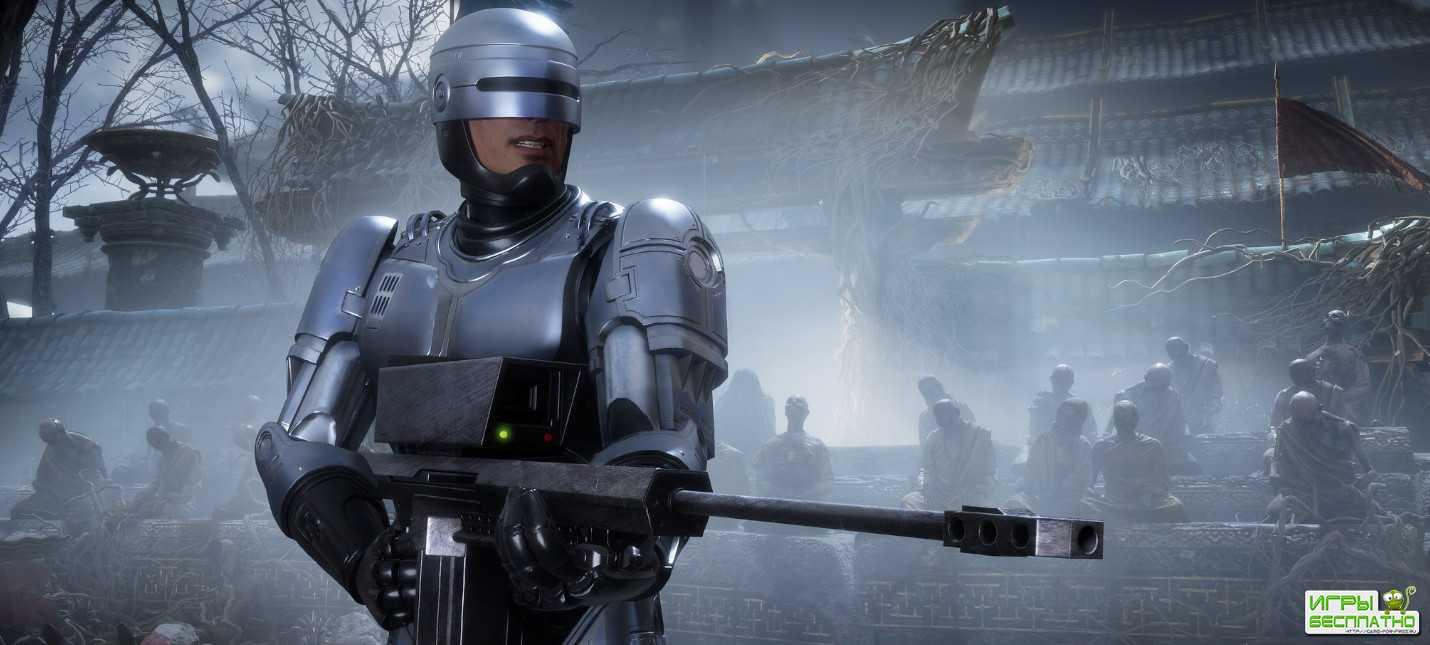 Разработчики Mortal Kombat 11 представили геймплейный трейлер Робокопа
