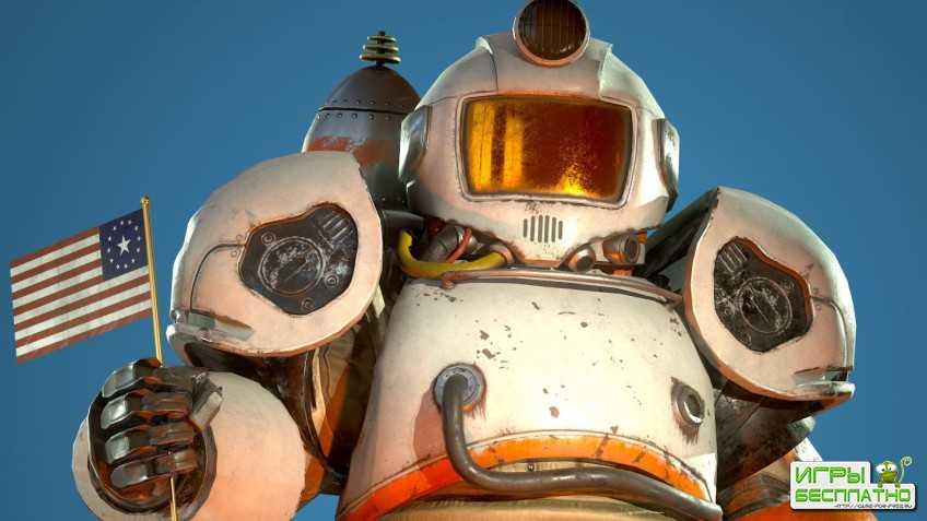 Bethesda рассказала о будущем Fallout 76: Wastelanders