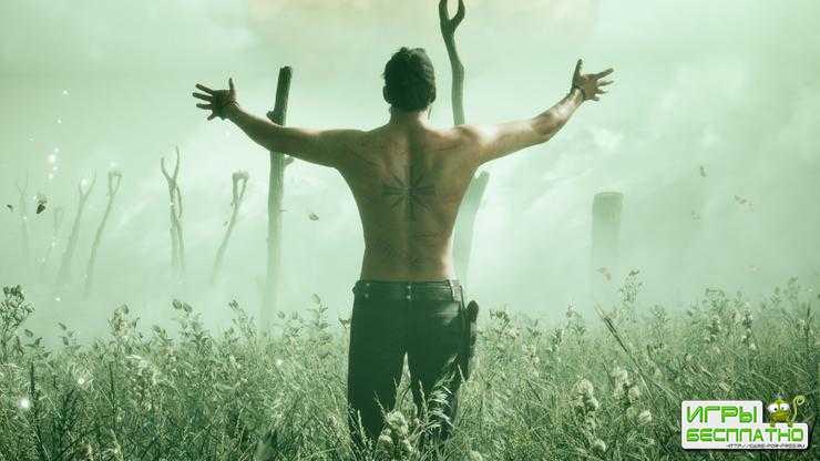 Ubisoft намекает на Far Cry 6