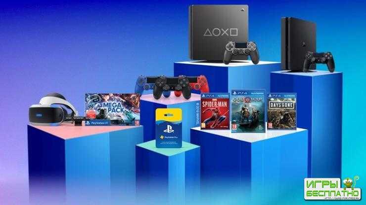 К скидкам приготовиться – возможно, масштабная распродажа от Sony начнётся  ...