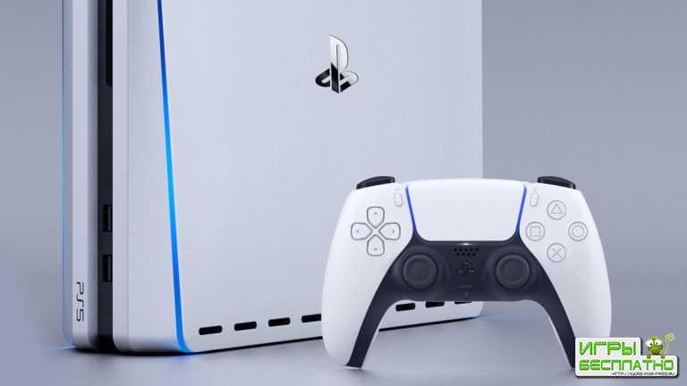 PS5 в 100 раз быстрей, чем PS4. Босс Sony хвалит устройство