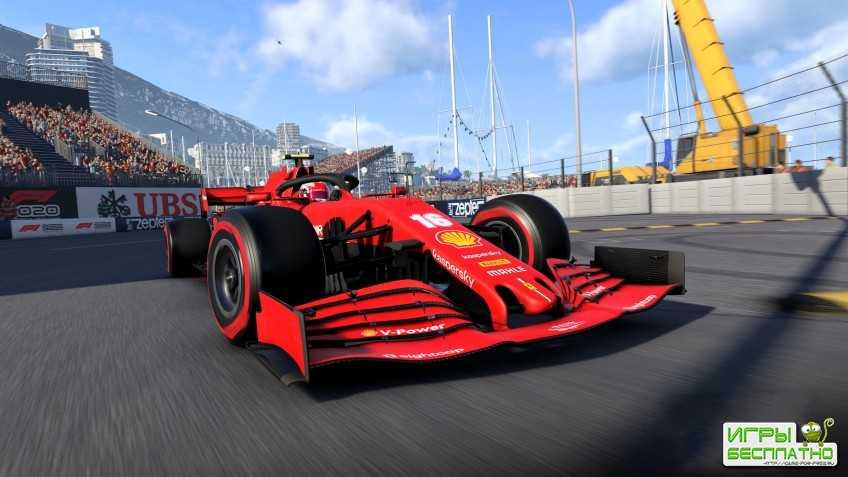 Новый геймплейный ролик F1 2020 посвятили Гран-при Монако
