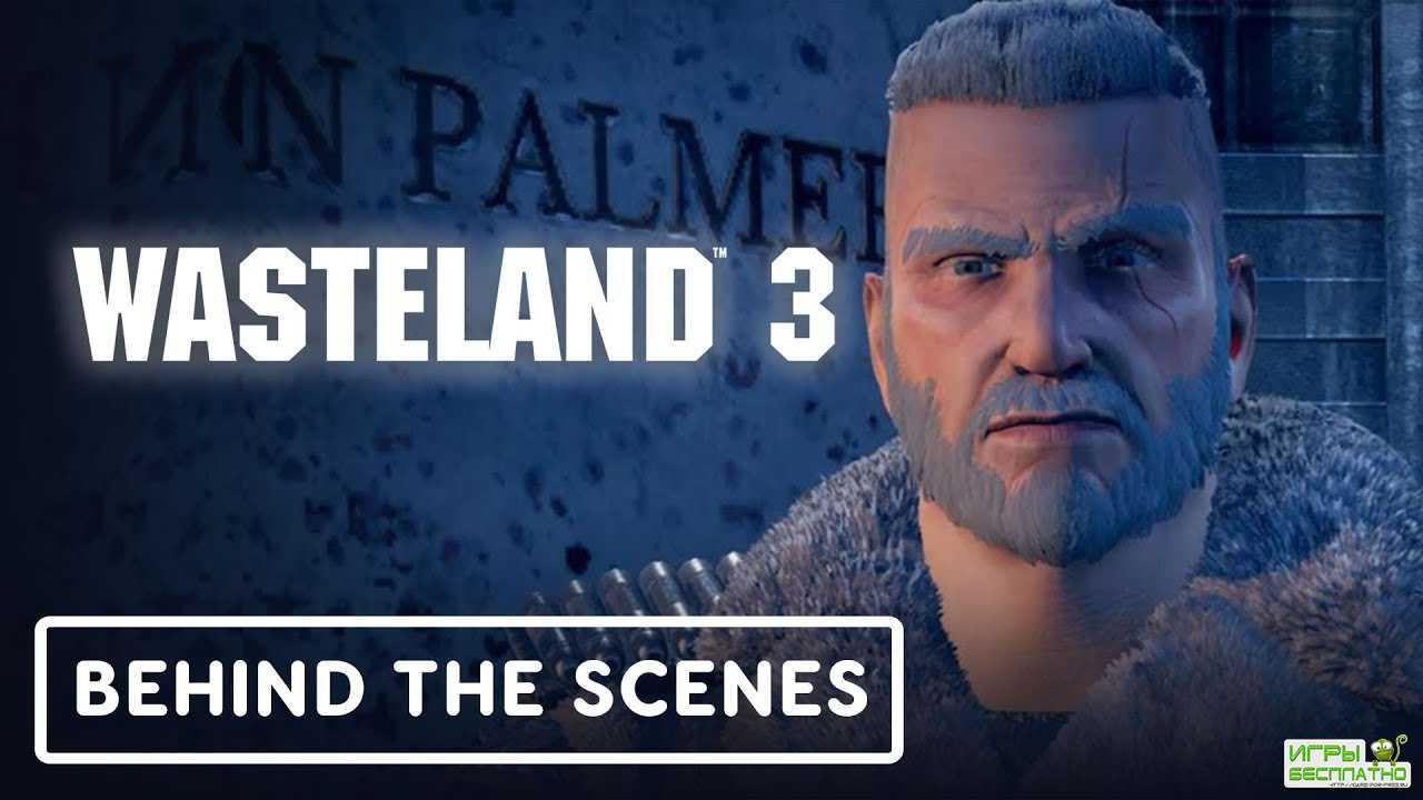 В Wasteland 3 можно поклоняться Рейгану и завербовать Джокера