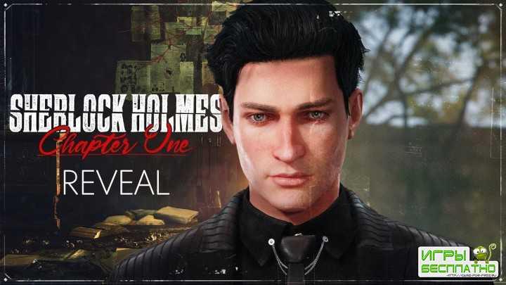 Анонсирована детективная игра Sherlock Holmes: Chapter One