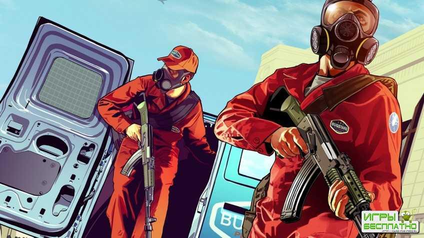 Take-Two опровергла связь затрат на маркетинг с датой выхода Grand Theft Auto VI