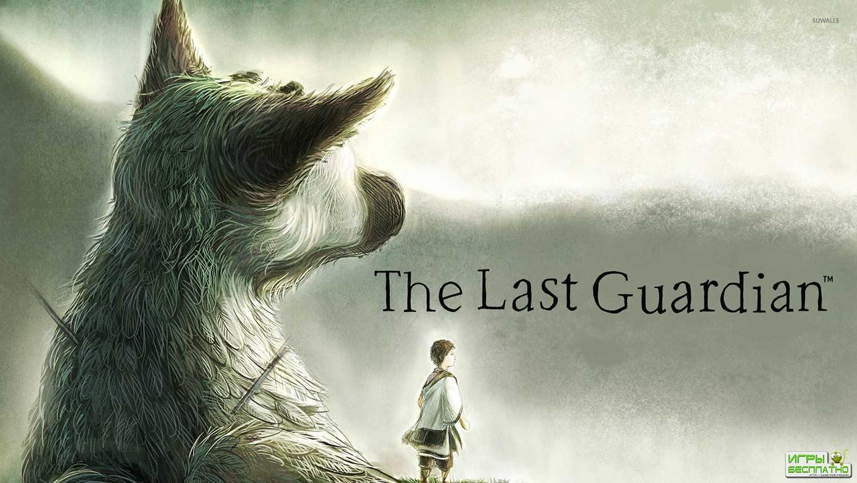 Началась работа над экранизацией The Last Guardian