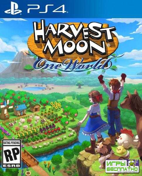 Harvest Moon: One World выйдет так и на PS4