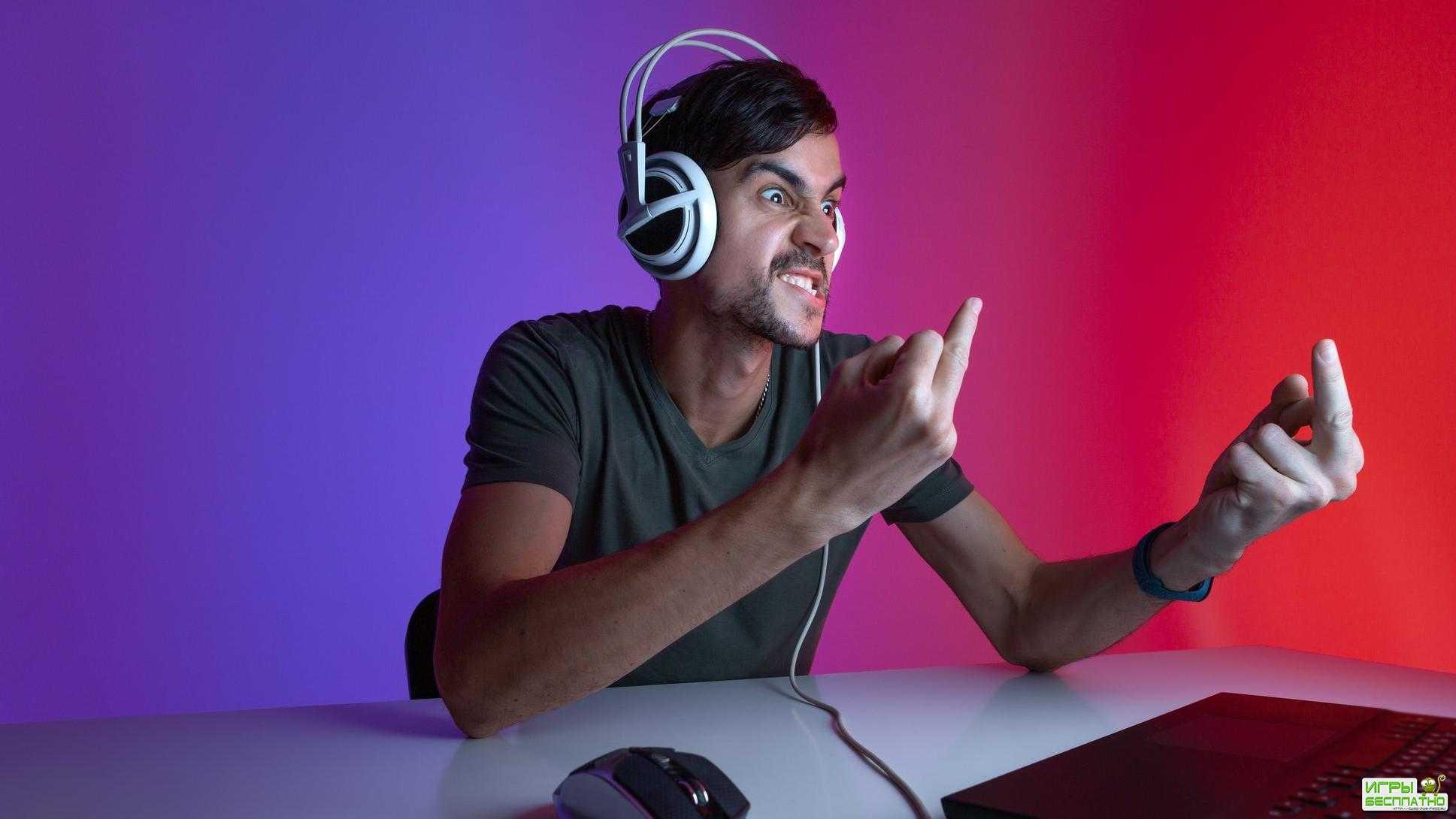 Как ругаются геймеры в играх