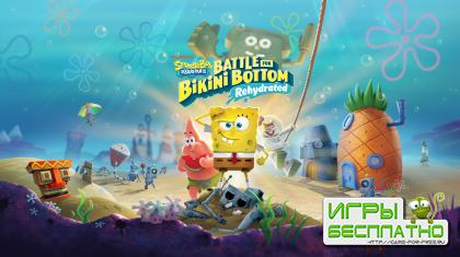 SpongeBob SquarePants: Battle for Bikini Bottom – Rehydrated: трейлер с нап ...