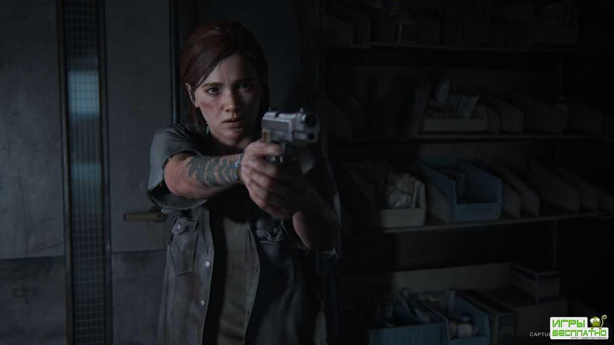 В сети появился зрелищный рекламный ТВ-ролик The Last of Us Part 2